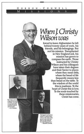 Historic Gordon-Conwell ad used when J. Christy Wilson Jr. was on faculty.